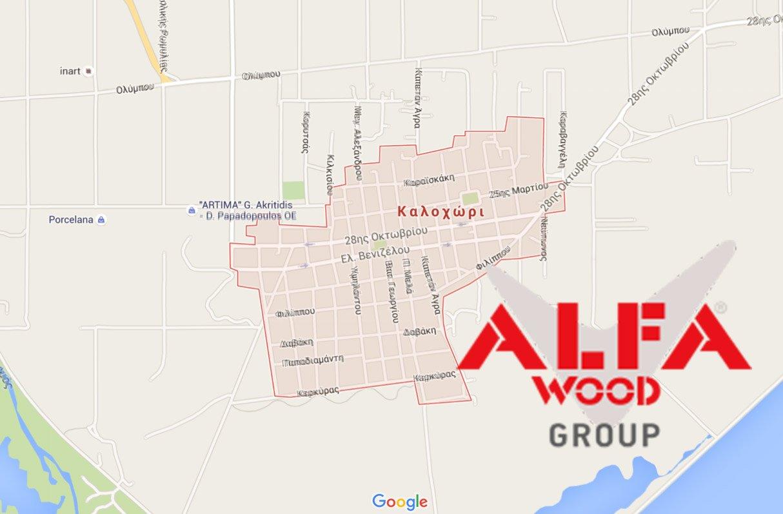 kaloxori alfawood