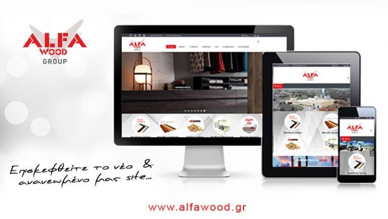 alfawood new site2016