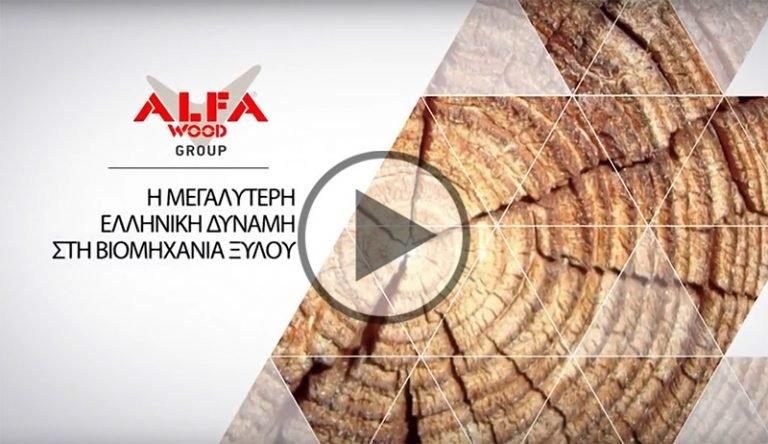 alfawood spot2016april