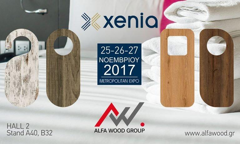 xenia ekthesi2017