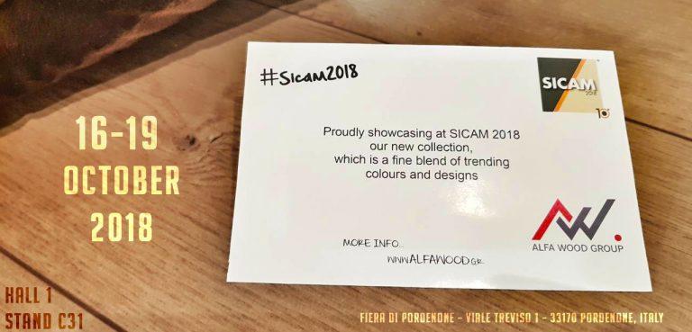 SICAM2018 INV